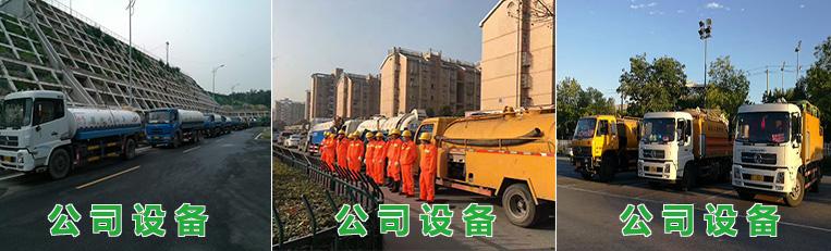 水碓子汽车抽化粪池、废水运输